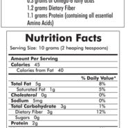 EFA™ Powder - 454 grams - 16 oz - INGREDIENTS