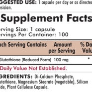 Reduced L-Glutathione 100 mg - Hypoallergenic  - 100 capsules - INGREDIENTS