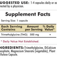 TMG 500 mg - Hypoallergenic - 120 capsules - INGREDIENTS