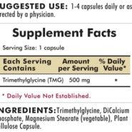 TMG 500 mg - Hypoallergenic - 120 capsules - INGREDIENTS