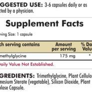 TMG (Trimethylglycine) 175 mg - Hypoallergenic - 250 capsules - ingredients
