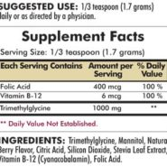 TMG (Trimethylglycine) with Folic Acid & B-12 Powder - 227 grams - 8 oz - INGREDIENTS