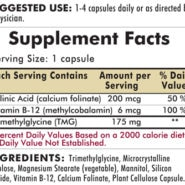 TMG with Folinic Acid & B-12 - Hypoallergenic - 200 capsules - INGREDIENTS