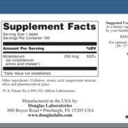 Molybdenum 250 mcg - 100 tablets - INGREDIENTS