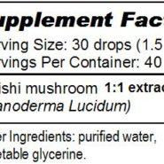Reishi Extract - 2oz - INGREDIENTS