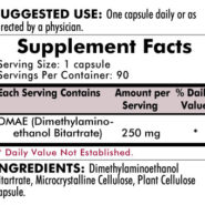 DMAE (Dimethylaminoethanol) 250 mg - Hypoallergenic - 90 capsules - INGREDIENTS